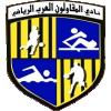 Nhận định, soi kèo Arab Contractors vs Al Ahly, 2h00 ngày 9/7, VĐQG Ai Cập