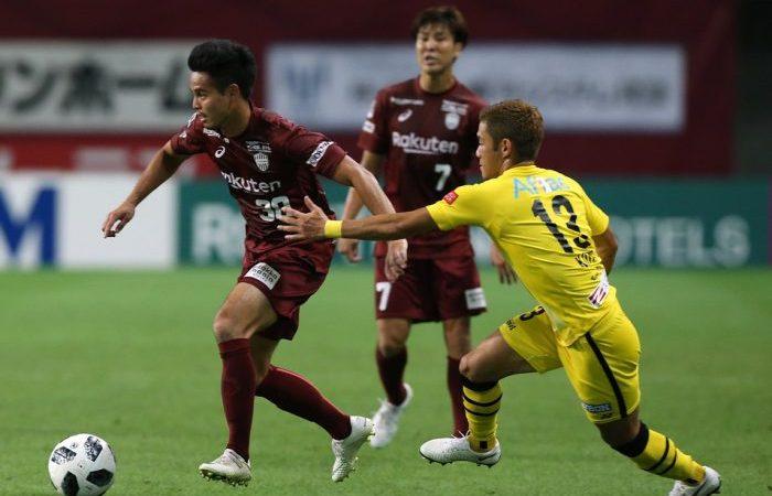 Kashiwa Reysol vs Kashima Antlers