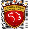 Biến động tỷ lệ, soi kèo nhà cái Shanghai Port vs Wuhan FC, 19h30 ngày 9/8