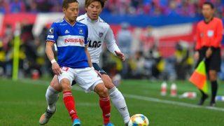 Yokohama FC vs Yokohama Marinos